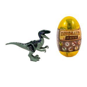 Δεινόσαυρος αυγό διάφανο (Βελοσιράπτορας 2) παιχνίδι