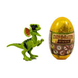 Δεινόσαυρος αυγό διάφανο (Διλοφόσαυρος) παιχνίδι