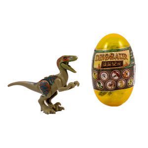 Δεινόσαυρος αυγό διάφανο (Κομψόνυχος) παιχνίδι
