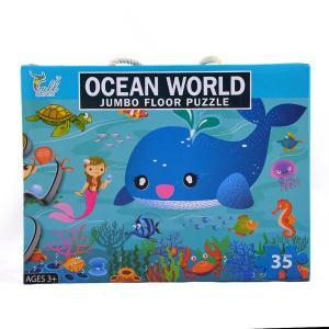 Παζλ 35 τεμάχια jumbo size ωκεανός
