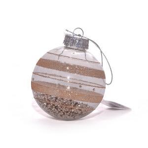 Χριστουγεννιάτικη μπάλα με έντονη χρυσή glitter γραμμή