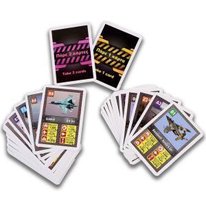 Κάρτες υπερατού μαχητικά αεροσκάφη πακέτο