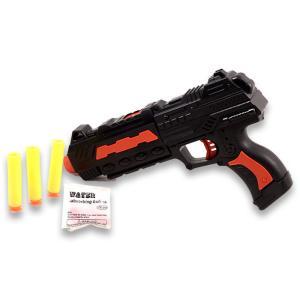 Πιστόλι νεροβόλο πλαστικό παιχνίδι