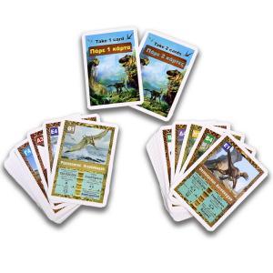 Κάρτες υπερατού δεινόσαυροι πακέτο