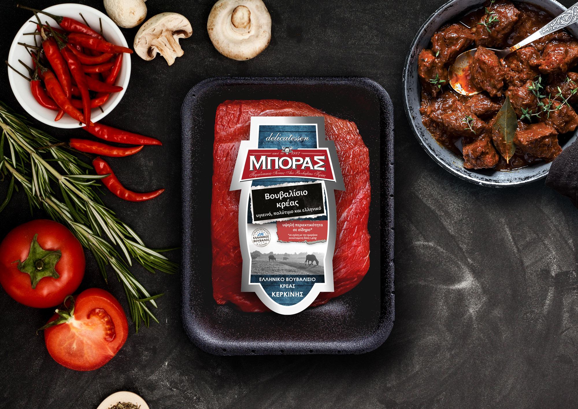 Βουβαλίσιο Κρέας (Σπάλα) Κερκίνης Μπόρας