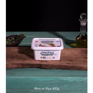 Τυρί Φέτα Π.Ο.Π. σε Άλμη Ήπειρος 400 gr