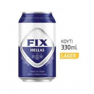 Μπύρα Fix 330ml