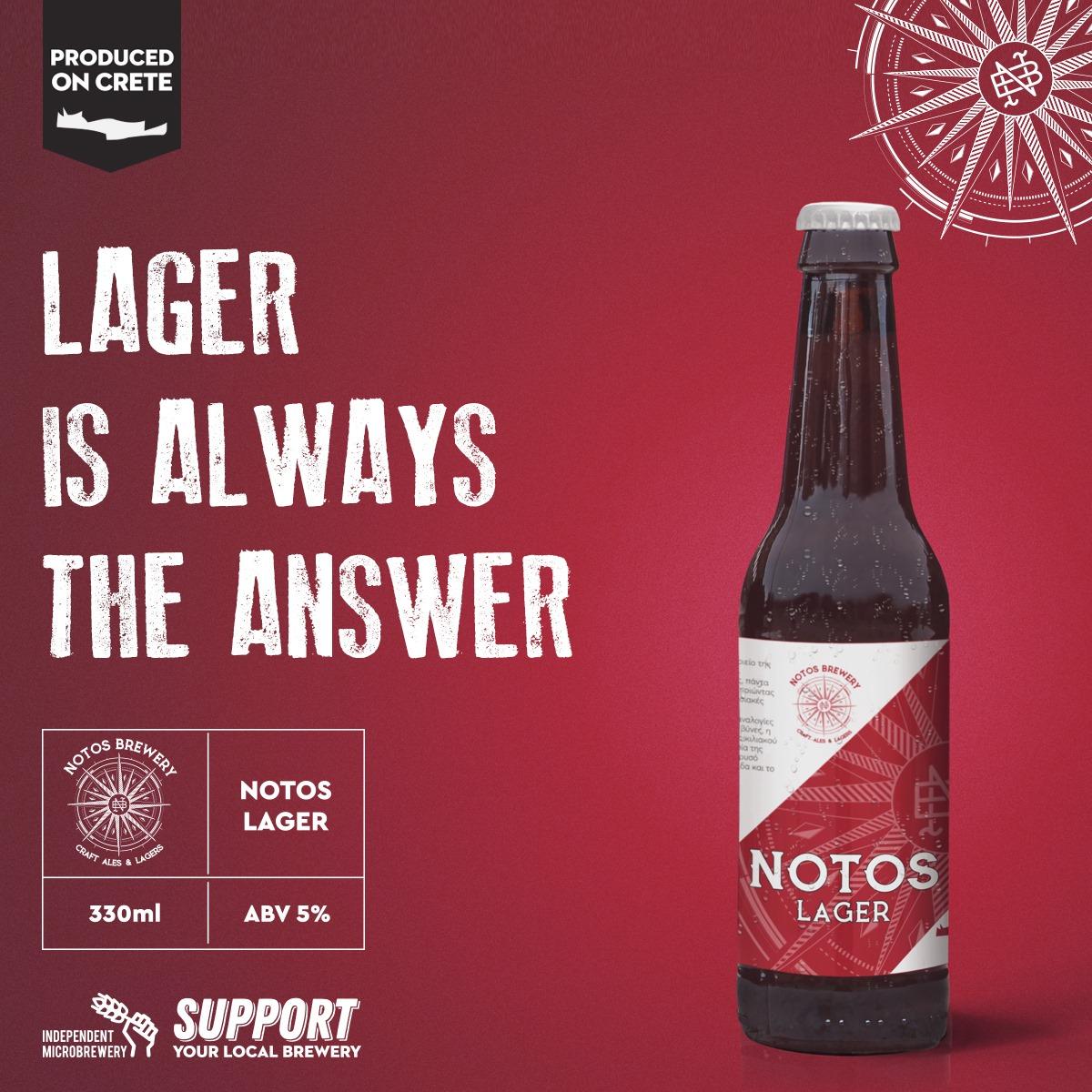 Μπύρα Lager Notos 330ml