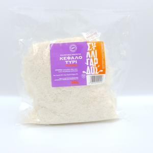 Τυρί Τριμμένο Κεφαλοτύρι Συλλιγάρδος Αγνότης 250gr
