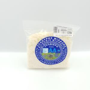 Τυρί Τριμμένο Κεφαλοτύρι Μυλοποτάμου 250gr