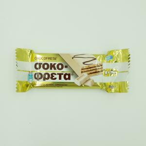 Σοκοφρέτα Λευκή Σοκολάτα ΙΟΝ 38gr