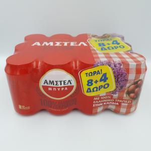 Μπύρα Amstel 8+4ΔΩΡΟ