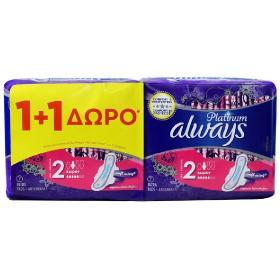 Always Platinum Super Σερβιέτες Με Φτερά 7τμχ (Μέγεθος 2)  1+1 ΔΩΡΟ