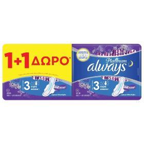 Always Platinum Ultra Night Σερβιέτες Με Φτερά 6τμχ. (Mέγεθος 3) 1+1 Δώρο