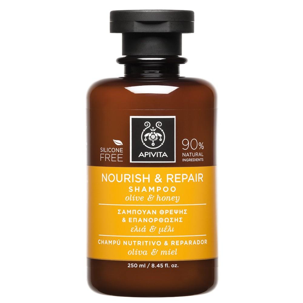 Apivita Holistic Hair Care Σαμπουάν Θρέψης & Επανόρθωσης Ελιά & Μέλι 250ml