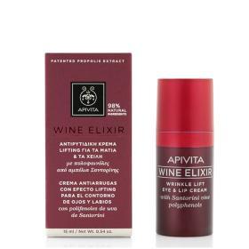 Apivita Wine Elixir Αντιρυτιδική Κρέμα Lifting για τα Μάτια & τα Χείλη με Πολυφαινόλες από αμπέλια Σαντορίνης 15ml