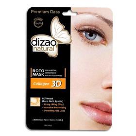 Dizao Natural Boto Sheet Mask Collagen 3D, Εμποτισμένη Υφασμάτινη Μάσκα προσώπου ΒΟΤΟ με Κολλαγόνο 3D 1τμχ