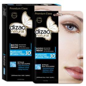 Dizao Natural Boto Mask Hyaloronic Wrinkle Filler 3D, Εμποτισμένη Υφασμάτινη Μάσκα προσώπου ΒΟΤΟ με Υαλουρονικό οξύ 3D 1τμχ