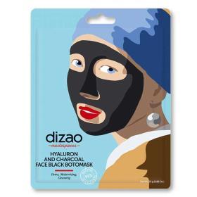 Dizao Natural Masterpieces Boto Mask, Εμποτισμένη Υφασμάτινη Μάσκα προσώπου με ενεργό άνθρακα & υαλουρονικό οξύ 1τμχ