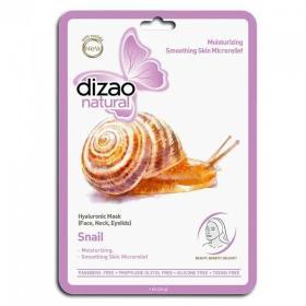 Dizao Natural Boto Sheet Mask Snail & Hyaluronic Acid, Μάσκα Προσώπου με Βλέννα σαλιγκαριού & Υαλουρονικό οξύ, 1τμχ