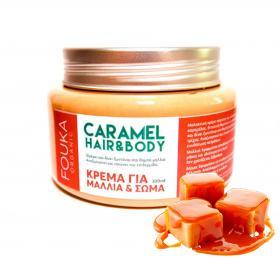 Caramel Hair And Body Cream Κρέμα Μαλλιών-Σώματος Με Άρωμα Καραμέλας 100ml