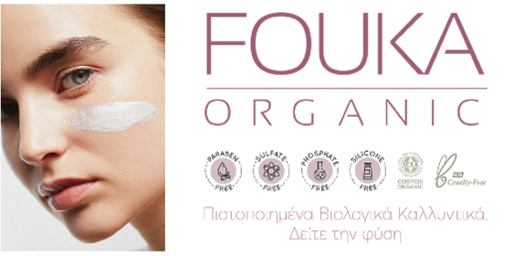 Fouka Οrganic Cosmetics