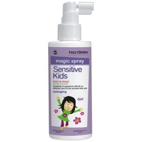 Frezyderm Sensitive Kids Magic Spray for Girls, Μαλακτική Λοσιόν για ευκολοχτένιστα μαλλιά, 150ml