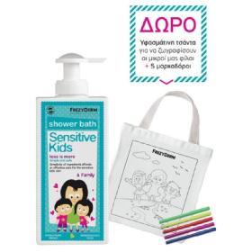 Frezyderm Promo Sensitive Kids Shower Bath, Παιδικό Αφρόλουτρο 200ml & ΔΩΡΟ Υφασμάτινη Τσάντα Ζωγραφικής και Μαρκαδόρους