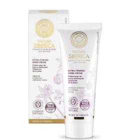 NS Extra-Firming Hand Cream , Κρέμα Έξτρα-Σύσφιξης Χεριών , Διατηρεί την ομορφιά του δέρματος πριν τα 40, 75 ml.