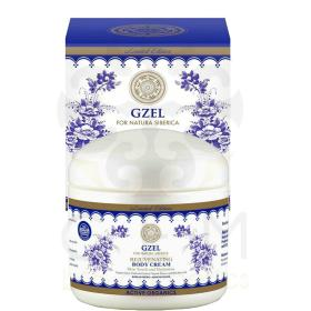 Natura Siberica Gzel body cream, Κρέμα Σώματος Σύσφιξη και Αποκατάσταση 370ml
