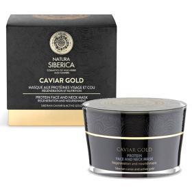 Natura Siberica Caviar Gold Protein face and neck mask, Μάσκα Πρωτεΐνης πρόσωπο και λαιμό, Ανάπλαση και Θρέψη, κατάλληλο για όλους τους τύπους δέρματος, Κατάλληλο για ηλικίες 30-40, 50ml.