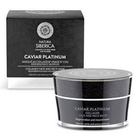Natura Siberica Caviar Platinum Collagen face and neck mask, μάσκα κολλαγόνου ενίσχυση για πρόσωπο και λαιμό, κατάλληλο για όλους τους τύπους δέρματος, Κατάλληλο για ηλικίες 45+, 50ml.