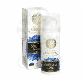 NS Loves Estonia Night Face Cream ,  Κρέμα νύχτας  για  θρέψης , κατάλληλο για όλους τους τύπους δέρματος , κατάλληλο  για όλες τις ηλικίες. 50 ml