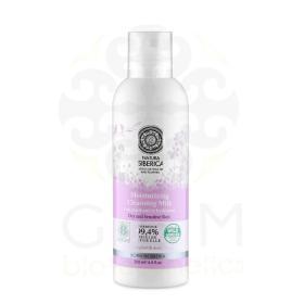 NS Moisturizing Cleansing Milk , Ενυδατικό Καθαριστικό , Ξηρό και Ευαίσθητο Δέρμα .200 ML