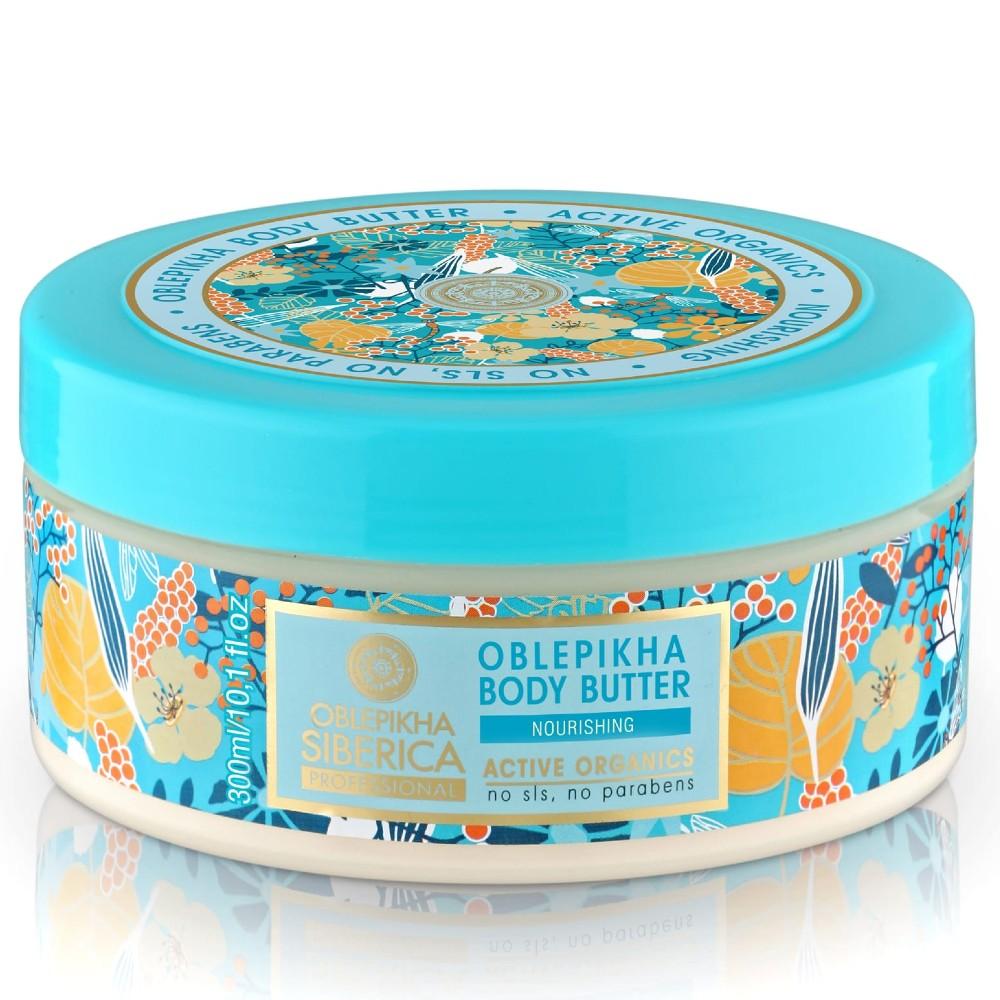 Natura Siberica Professional Oblepikha Body Butter, Βούτυρο σώματος για θρέψη και ενυδάτωση 300ml.