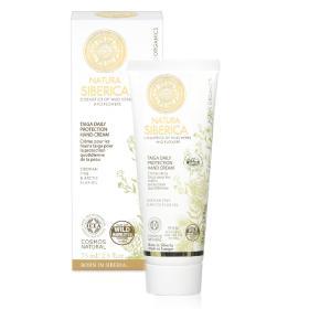 NS Taiga Hand Cream , Καθημερινή Κρέμα Προστασίας Χεριών, 75 ml.