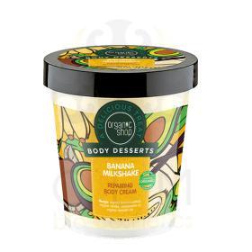 Organic Shop Body Desserts Banana Milkshake, Επανορθωτική κρέμα σώματος, Μπανάνα Milkshake 450ml