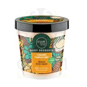 Organic Shop Body Desserts Caramel Cappuccino, Συσφικτική κρέμα σώματος Καραμέλα Καπουτσίνο 450ml
