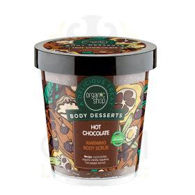 Organic Shop Body Desserts Hot Chocolate (Ζεστή σοκολάτα) Θερμαντικό απολεπιστικό σώματος (προϊόν που προκαλεί θερμότητα) . 450ml