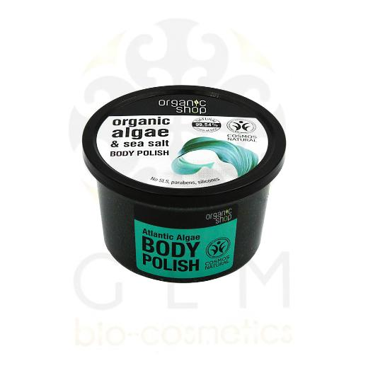 Organic Shop Body polish Atlantic Algae , Scrub σώματος , Φύκια Αρκτικής και Θαλασσινό Αλάτι. 250 ml