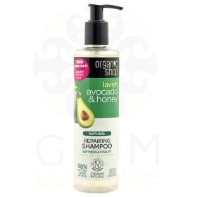 Organic shop, Organic Avocado & Honey, Οργανικό Αβοκάντο & Μέλι – Σαμπουάν Επανόρθωσης, Απαλότητα & Ζωντάνια, 280ml.