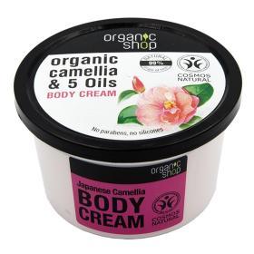 Organic shop Japanese Camellia Body Cream, Βιολογική Καμέλια & 5 Έλαια, Κρέμα σώματος 250ml