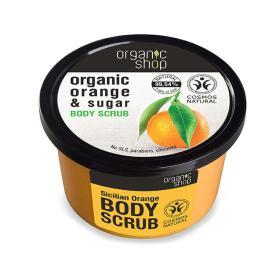Organic Shop Body scrub Sicilian Orange, Απολεπιστικό σώματος, Πορτοκάλι και Ζάχαρη, 250ml