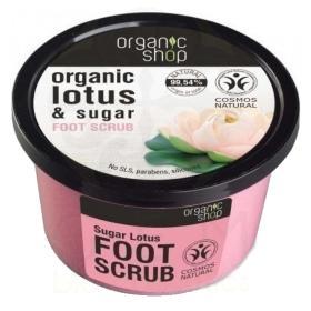 Organic Shop Foot scrub Sugar Lotus, Απολεπιστικό Ποδιών Ζάχαρη & Λωτός 250ml.
