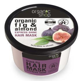 Organic shop Greek Fig Hair Mask, Μάσκα μαλλιών για γρήγορη λάμψη, Βιολογική Σύκο & Αμύγδαλο, 250ml.