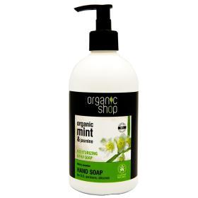 Organic Shop Hand Soap Minty Jasmine, Ενυδατικό κρεμοσάπουνο χεριών Μέντα & Γιασεμί, 500ml.