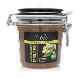 Organic Shop Body Exfoliator Oriental Ginger,  Απολεπιστικό Σώματος για Σμίλευση, (προϊόν που προκαλεί θερμότητα) 350ml.