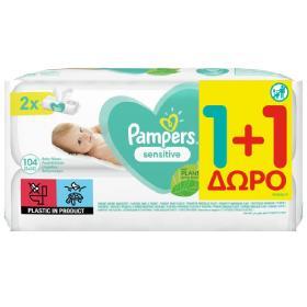 Pampers Promo Sensitive Μωρομάντηλα 52τμχ 1+1 ΔΩΡΟ (104 τμχ.)