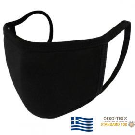Προστατευτική Mάσκα Προσώπου πολλαπλών χρήσεων από 100% βαμβάκι με διπλό ύφασμα σε μαύρο χρώμα ελληνικής κατασκευής