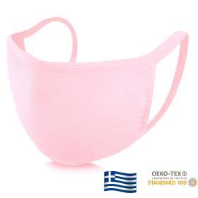 Προστατευτική μάσκα προσώπου πολλαπλών χρήσεων από 100% βαμβάκι με διπλό ύφασμα σε ροζ χρώμα ελληνικής καστασκευής